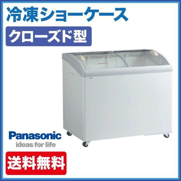 パナソニック 冷凍ショーケース SCR-PT101GJ ( ショーケース 冷凍庫 )