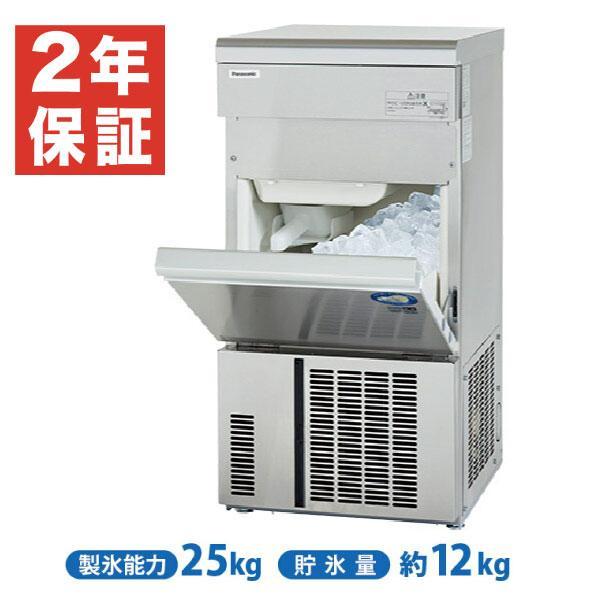 新作製品、世界最高品質人気! 製氷機:パナソニック全自動製氷機 SIM-AS2500 旧 SIM-S2500B 在庫一掃売り切りセール