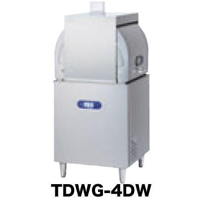 新品:タニコー ガス式小型ドアタイプ食器洗浄機(横開扉)ブースター内蔵 TDWG-4DW3(R・L)