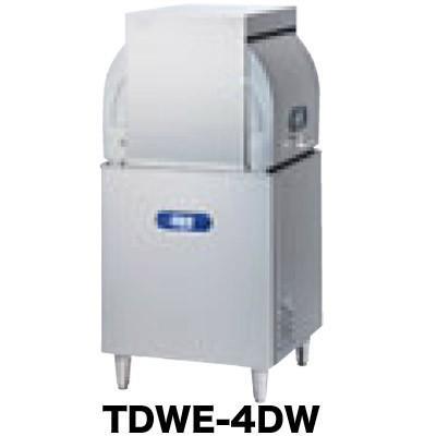 新品:タニコー 電気式小型ドアタイプ食器洗浄機(横開扉)ブースター内蔵 TDWE-4DW3(R・L)