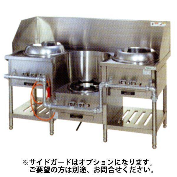 新品:タニコー CR型中華レンジ イタメ・スープ・麺タイプ CR-150