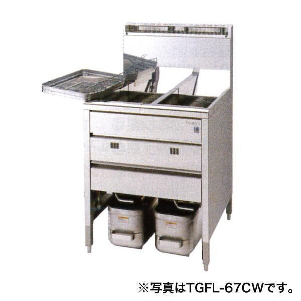新品:タニコー ガスコンベクションレンジ TSGC-0921