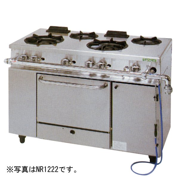 新品:タニコー ガスレンジ アルファーシリーズ バーナ5口+オーブン2室(幅1500×奥行600×高さ800) NR1532