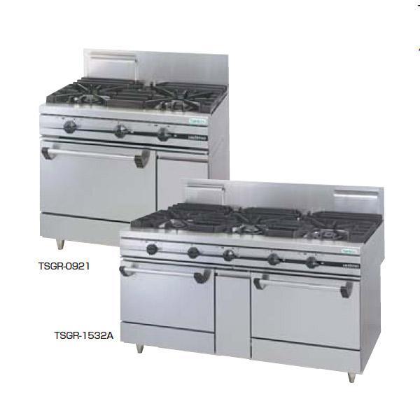 新品:タニコー ガスレンジ ウルティモシリーズ バーナ3口+オーブン1室(幅900×奥行600×高さ800) TSGR-0921
