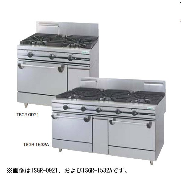新品:タニコー ガスレンジ ウルティモシリーズ バーナ5口+オーブン1室(幅1200×奥行600×高さ800) TSGR-1232