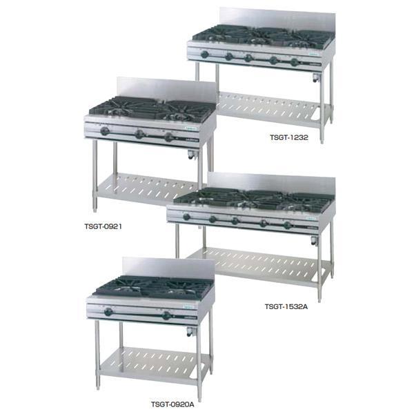 新品:タニコー ガステーブル ウルティモシリーズ バーナ5口(幅1500×奥行750×高さ800) TSGT-1532A