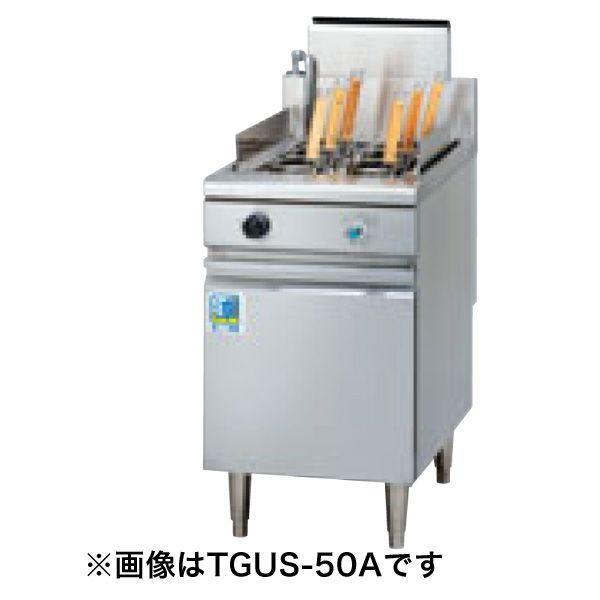 新品:タニコー 1槽式 角型ゆで麺器(フリザル4つ) TGUS-50