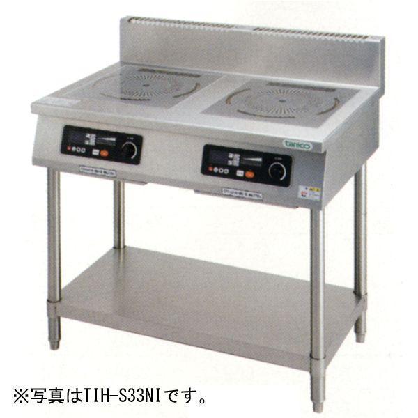 タニコー IHコンロ・スタンドタイプ(幅900×奥行600×高さ800)消費電力10kW 加熱出力5×2kW プレート数2 TIH-S55NI
