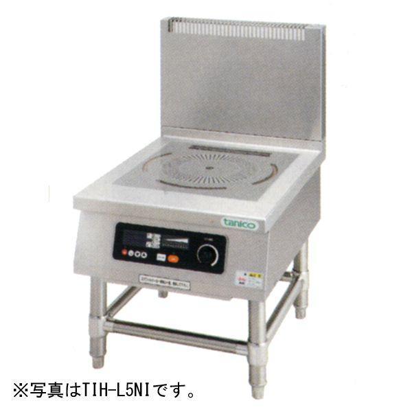 タニコー IHコンロ・ローレンジタイプ(幅900×奥行600×高さ450)消費電力11kW 加熱出力5+6kW プレート数2 TIH-L56NI