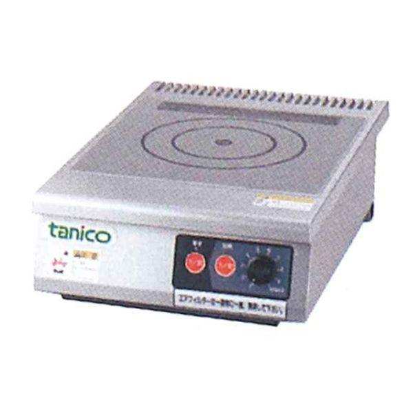 新品:タニコー IHコンロ(電磁調理器) 卓上式タイプ TIH-2NN