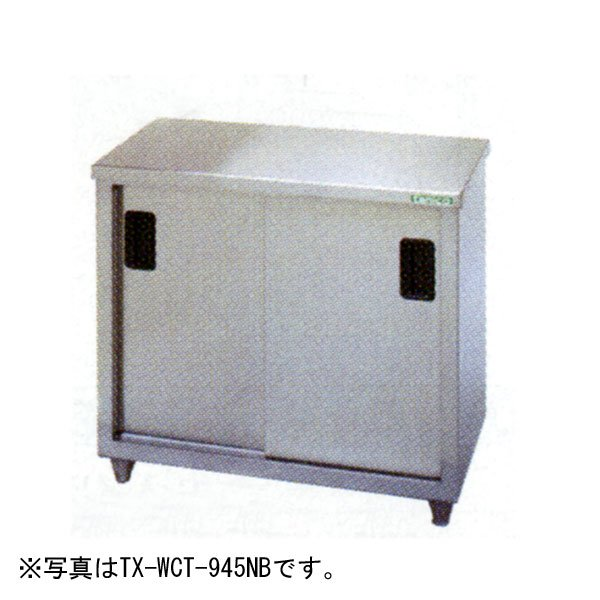 新品:タニコー 調理台(バックガードなし) 900×450×800 TX-WCT-945NB