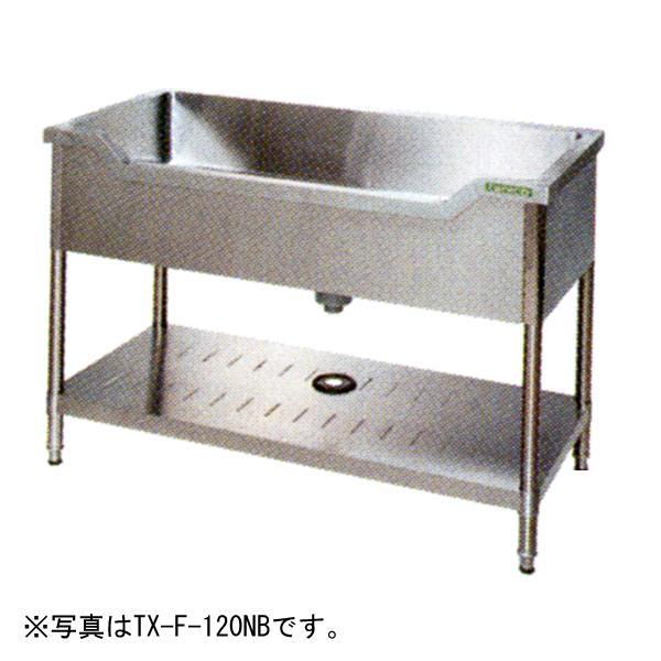 新品:タニコー 舟型シンク(バックガードなし) 1800×750×800 TX-F-180ANB