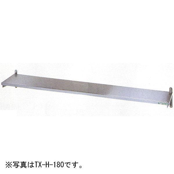 新品:タニコー 平棚 1500×350×一段 TX-H-150L