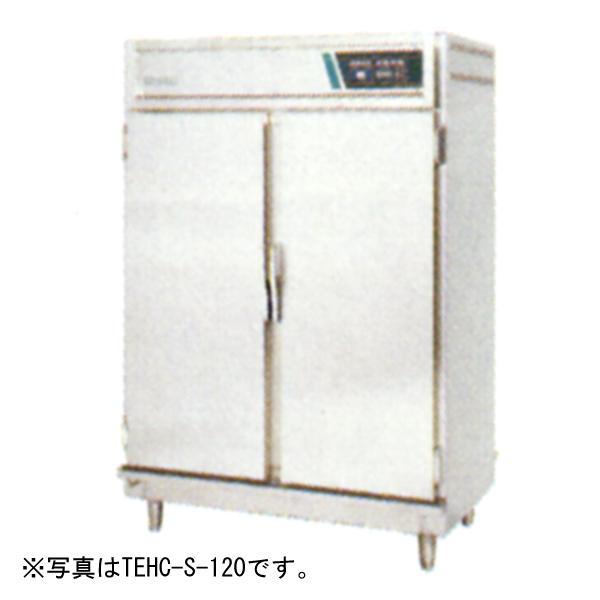 新品:タニコー 電気温蔵庫 ステンレス扉(両面二段扉) TEHC-W-150T