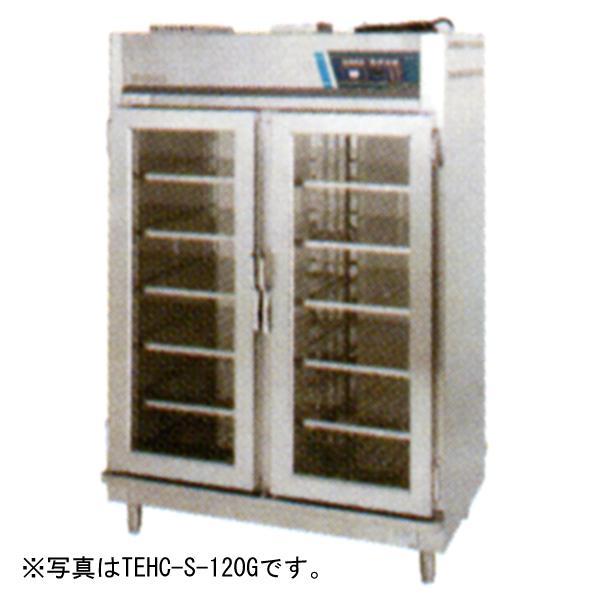 新品:タニコー 電気温蔵庫 ガラス扉(両面一段扉) TEHC-W-150G