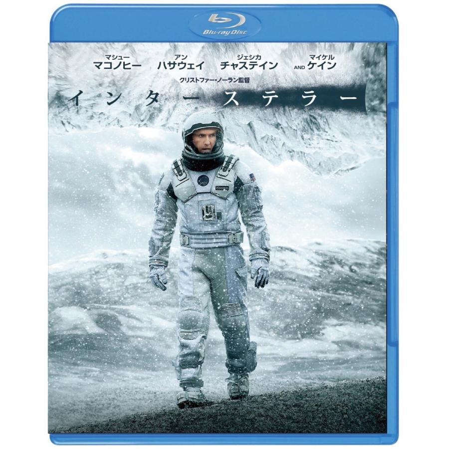 ネコポス発送 インターステラー Blu-ray ブルーレイ マシュー・マコノヒー アン・ハサウェイ クリストファー・ノーラン PR red-monkey