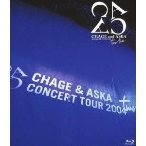 新品 CHAGEamp;ASKA Concert CONCERT TOUR 2004 two‐five 飛鳥 ブルーレイ チャゲアス 早割クーポン 出荷 PR チャゲ Blu-ray