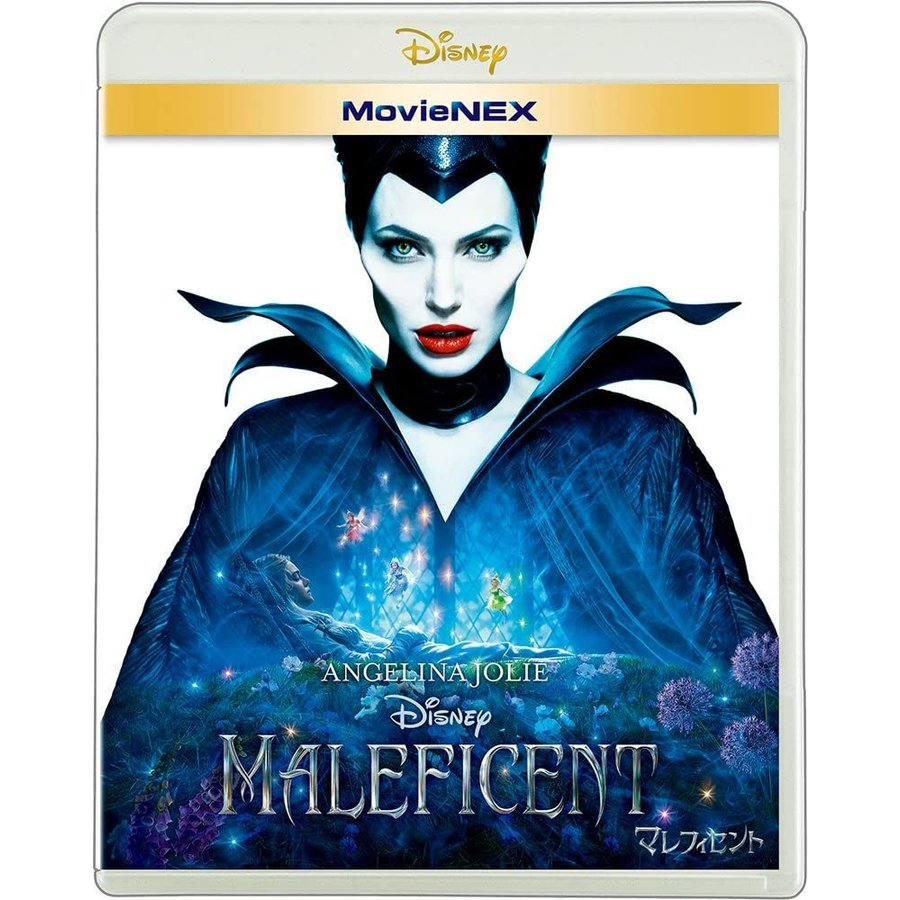 (プレゼント用ギフトバッグラッピング付) 送料無料 マレフィセント 初回限定盤 MovieNEX ブルーレイ Blu-ray DISNEY ディズニー PR red-monkey