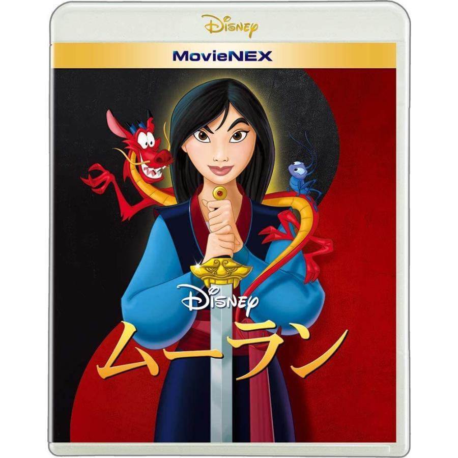(プレゼント用ギフトバッグラッピング付) ムーラン MovieNEX Blu-ray ブルーレイ+DVD DISNEY ディズニー PR red-monkey