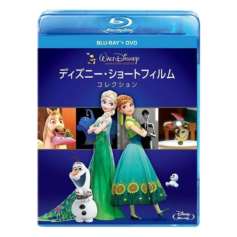 プレゼント用ギフトバッグラッピング付 新品 送料無料 ディズニー・ショートフィルム・コレクション Blu-ray+DVDセット ディズニー 4959241776051|red-monkey
