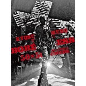 廃盤 氷室京介 Blu-ray 正規逆輸入品 ブルーレイ KYOSUKE HIMURO TOUR2010-11 BORDERLESS SUICIDE ROCK#039;N#039;ROLL BOOWY 未使用 50×50 PR