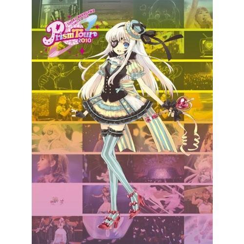 廃盤 中川翔子 Prism Tour PR 初回生産限定盤 NEW ARRIVAL 2010 DVD オーバーのアイテム取扱☆