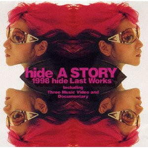 廃盤 DVD hide:A STORY 1998 hide LAST 優先配送 割り引き 期間限定盤 PR X ヒデ WORKS〜121日の軌跡〜 JAPAN