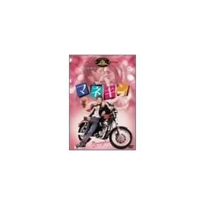 USED品 中古品 マネキン 人気ブランド 注文後の変更キャンセル返品 DVD アンドリュー マッカーシー ゴッドリーブ キム キャトラル マイケル PR
