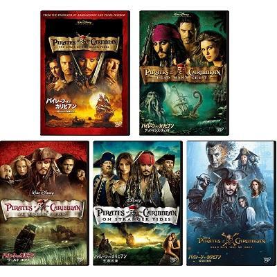 年間定番 メーカー公式ショップ 新品 送料無料 パイレーツ オブ カリビアン 呪われた海賊たち デッドマンズ チェスト 生命の泉 DVD エンド 最後の海賊 PR ワールド 5点セット