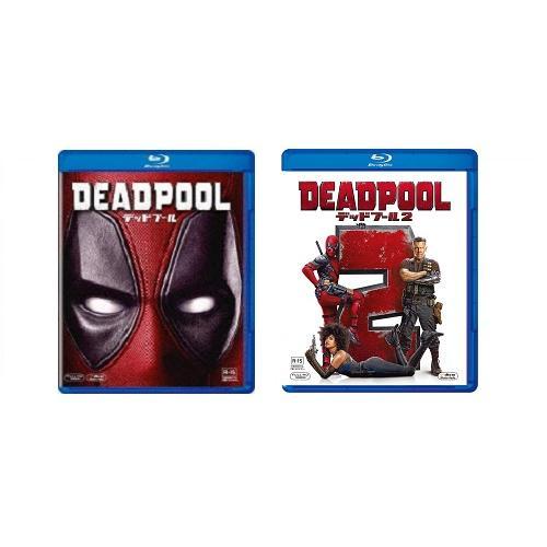 在庫あり 新品 送料無料 Blu-ray 2点セット デッドプール ブルーレイ DEAD POOL 店 『4年保証』 PR デッドプール2