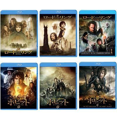 無料サンプルOK 新品 送料無料 ロード オブ ザ リング ブルーレイ 6点セット Blu-ray オンラインショップ PR ホビット amp;