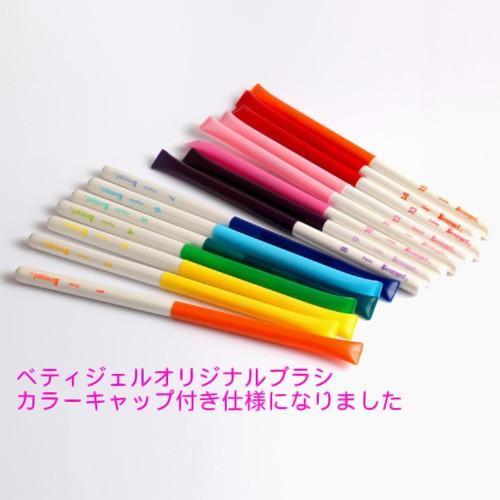 ベティージェル Betty gel オリジナルブラシ 4スクエアスモール(キャップ付) フラット/スクエア/ジェルブラシ/筆 rednails 02