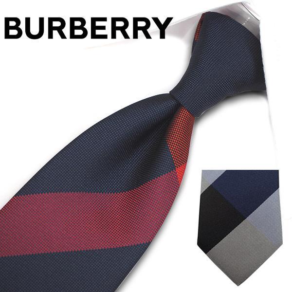 ネクタイ ブランド バーバリー ナローネクタイ BUR20 大特価 ビジネス 人気ブランド メンズ グレー ネイビー