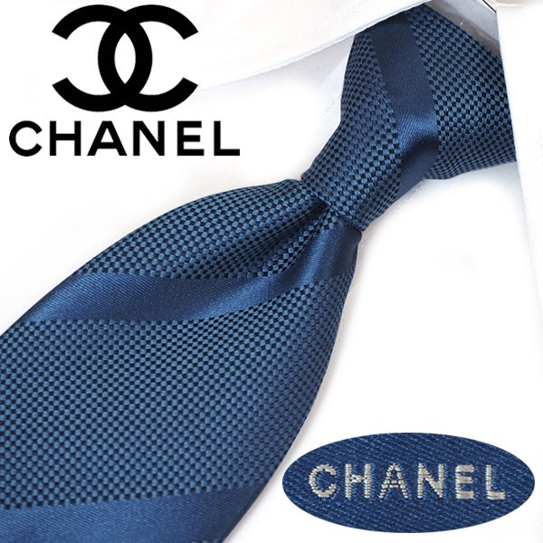 ブランドネクタイ CHANEL シャネル ネクタイ CN100 ビジネス ブルー ネイビー メンズ 人気ブランド お値打ち価格で ブランド