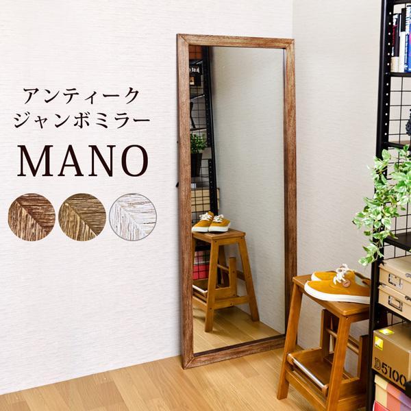 値下げ オンラインショップ MANOアンティークジャンボミラー 鏡 姿見 おしゃれ 全身 壁掛け