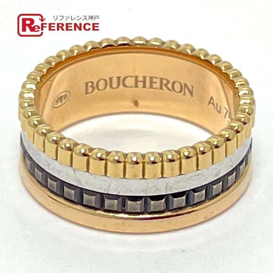Boucheron ブシュロン JRG00290 キャトル クラシック スモール リング・指輪 7号 ゴールド ユニセックス 【中古】|reference