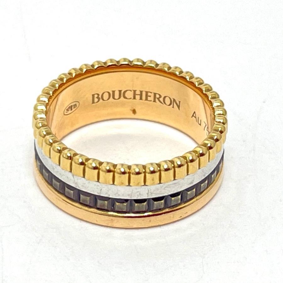 Boucheron ブシュロン JRG00290 キャトル クラシック スモール リング・指輪 7号 ゴールド ユニセックス 【中古】|reference|05