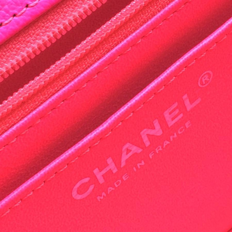 CHANEL シャネル 2.55 ミニ マトラッセ Wチェーン ショルダーバッグ ピンク ショッキングピンク レディース  未使用【中古】|reference|12
