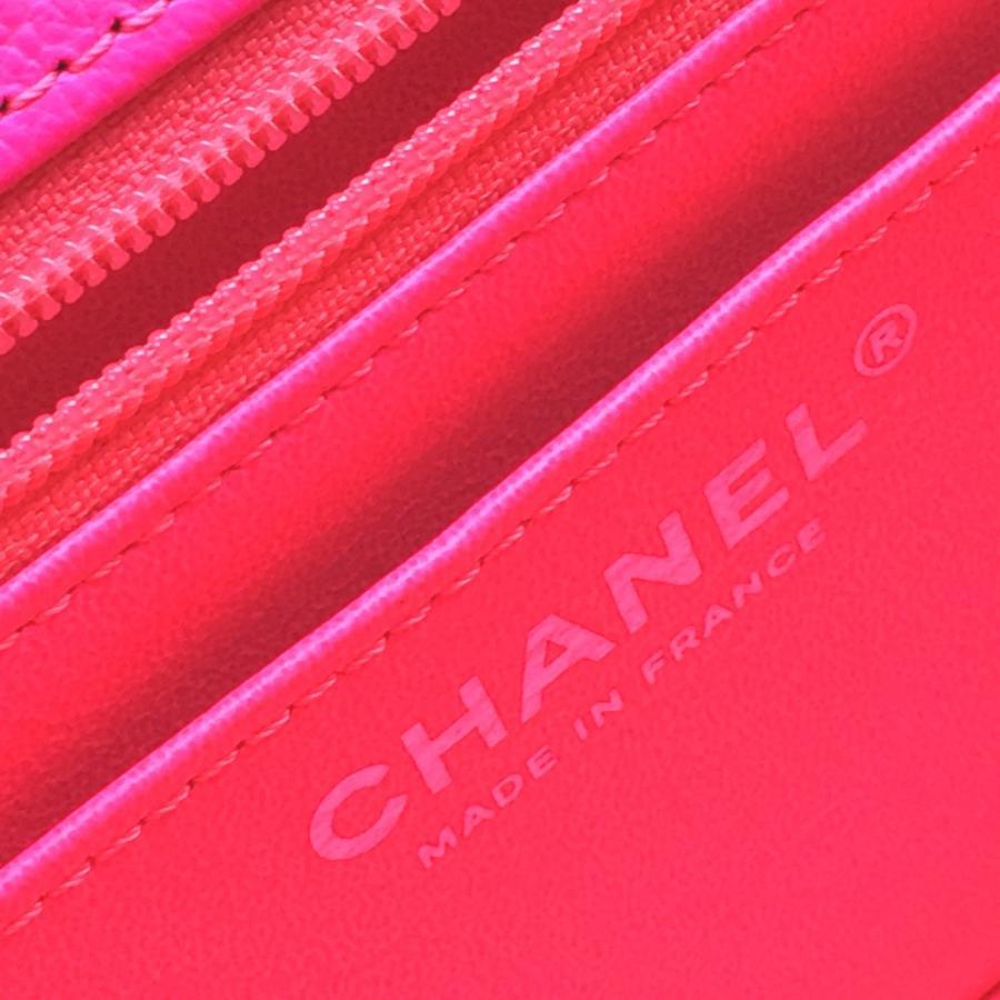 CHANEL シャネル 2.55 ミニ マトラッセ Wチェーン ショルダーバッグ ピンク ショッキングピンク レディース  未使用【中古】|reference|14