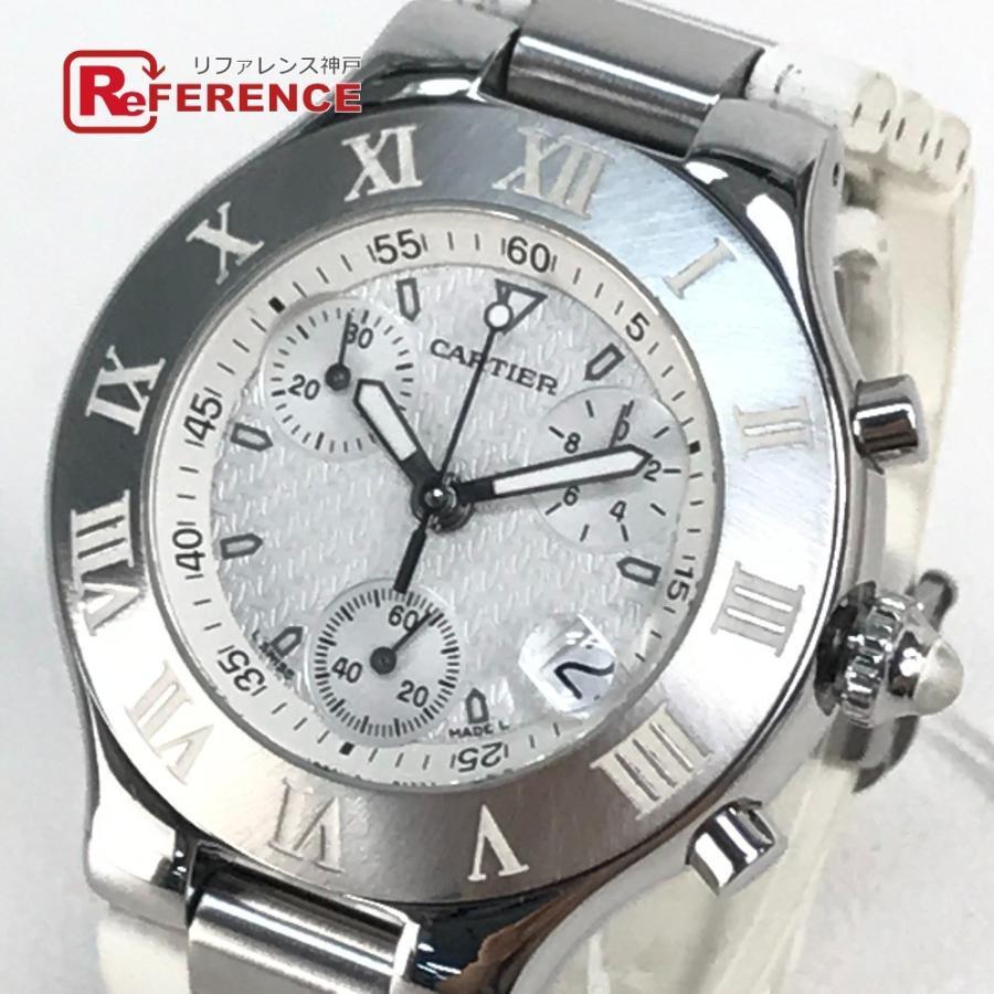 CARTIER カルティエ W10184U2 ヴァンテアン クロノスカフLM マスト21 腕時計 シルバー メンズ 【中古】 reference