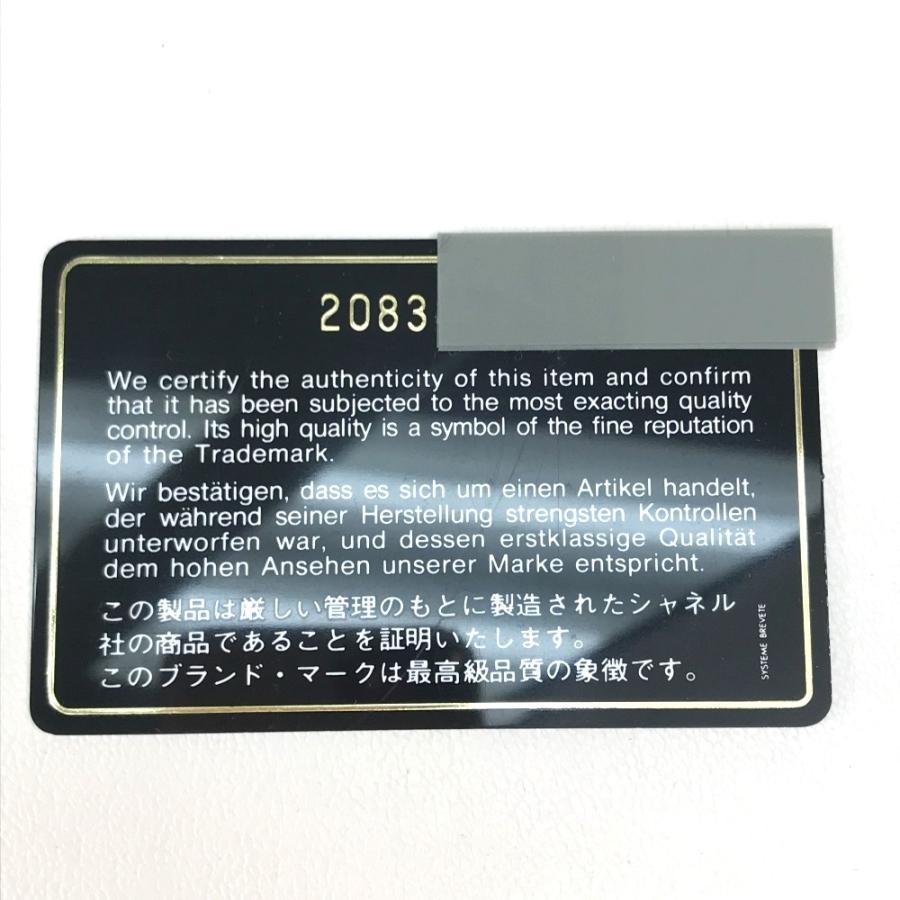 CHANEL シャネル A50097 マトラッセ CC ココマーク 長財布 ブラック レディース 【中古】|reference|11