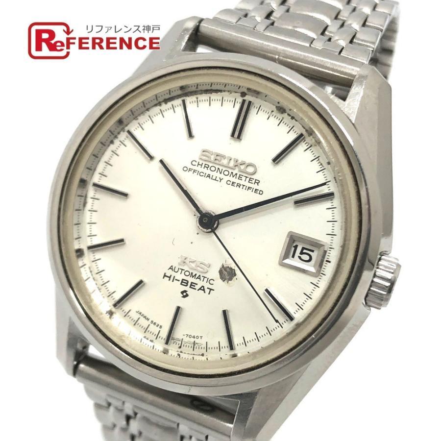 SEIKO セイコー 5625-7040 キングセイコー クロノメーター 腕時計 シルバー メンズ 【中古】|reference