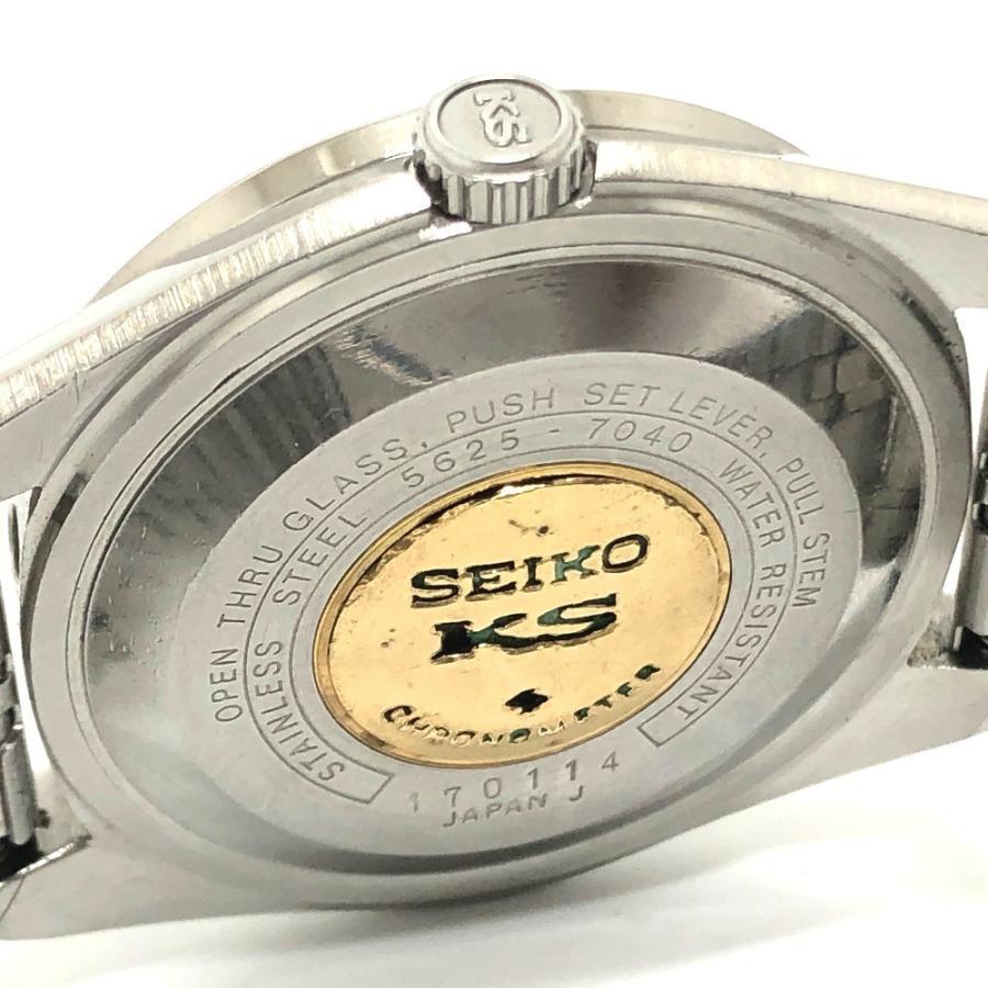 SEIKO セイコー 5625-7040 キングセイコー クロノメーター 腕時計 シルバー メンズ 【中古】|reference|06