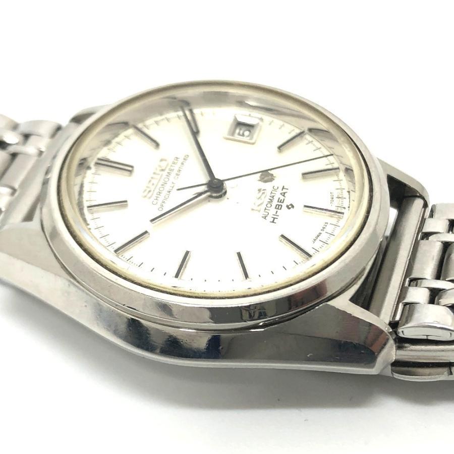 SEIKO セイコー 5625-7040 キングセイコー クロノメーター 腕時計 シルバー メンズ 【中古】|reference|09