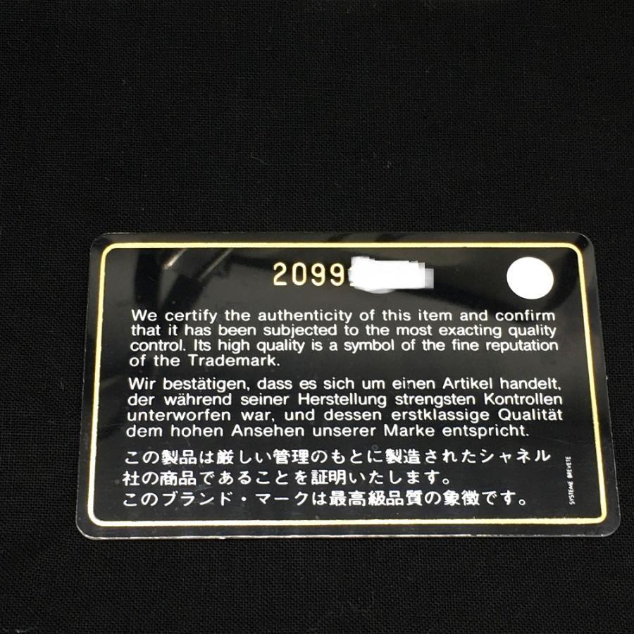 CHANEL シャネル A92885 LADIES FIRST レディーファースト CC ココマーク トートバッグ ブラック×ホワイト レディース 【中古】|reference|11