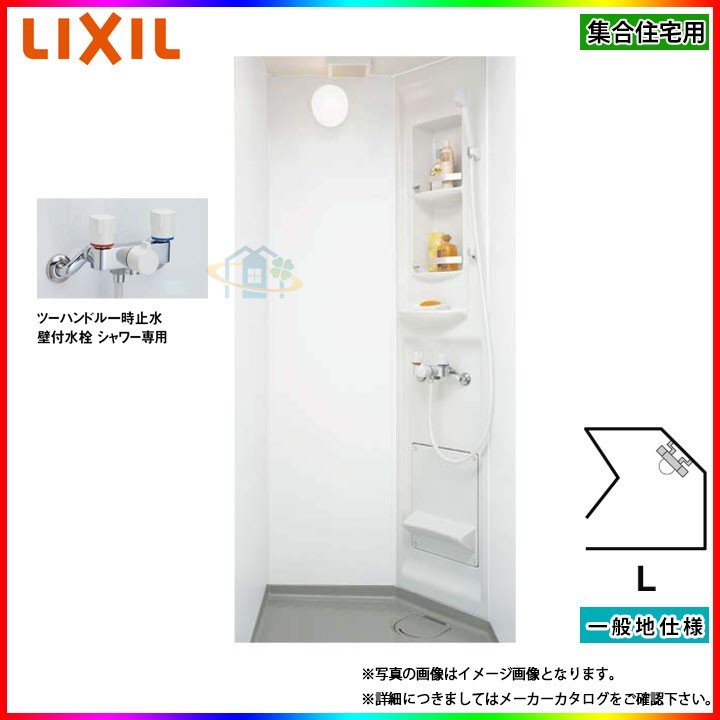 ★[SPB-0808LBEL-A+H_L] LIXIL INAX シャワーユニット ビルトインタイプ マットパネル 標準仕様