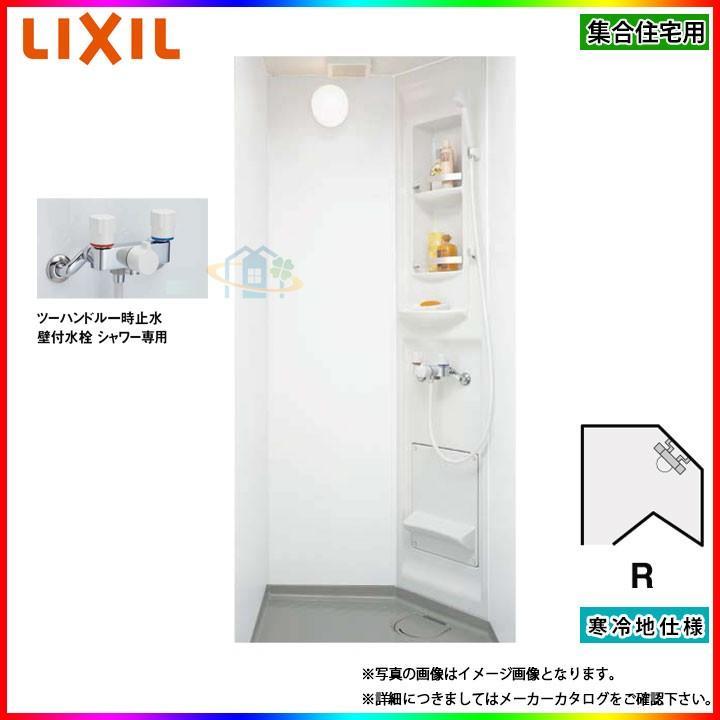 ★[SPB-0808LBEL-A+C_R] LIXIL INAX シャワーユニット ビルトインタイプ マットパネル 寒冷地仕様