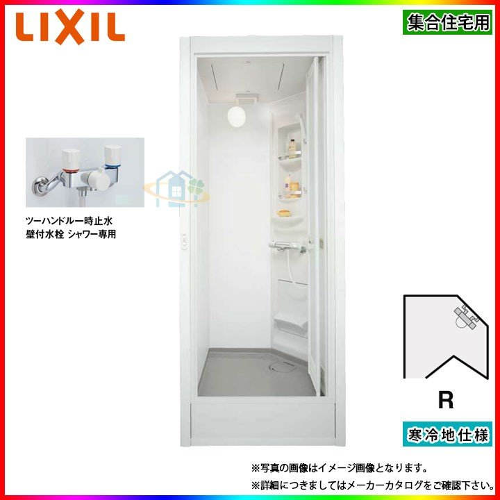 ★[SPP-0808LBEL-A+C_R] LIXIL シャワーユニット ピットインタイプ マットパネル 寒冷地仕様