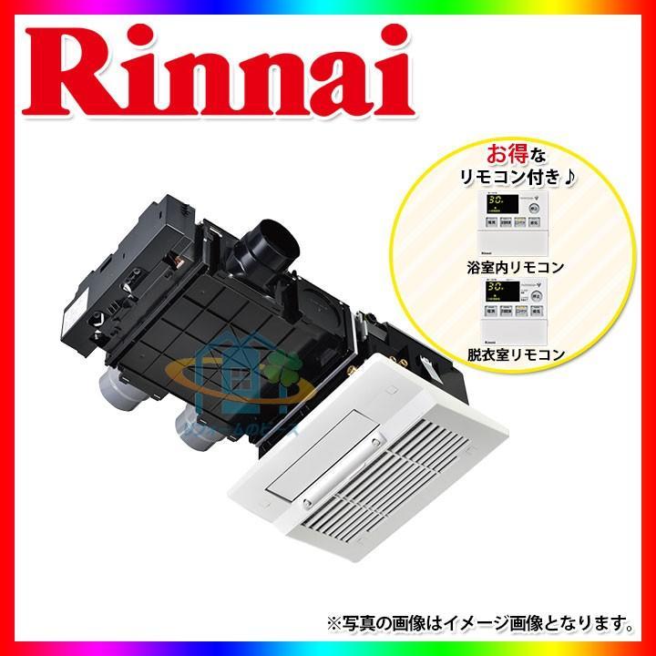 [RBHM-C339K3P] リンナイ 浴室暖房 浴室乾燥機 ミストサウナ イオン プラズマクラスター 24時間 換気