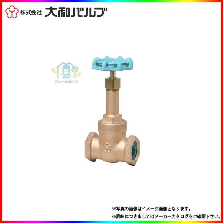 【1個あたり7880円】 [5G-CN 40A_8個] 大和バルブ ゲートバルブ 8個セット 鉛カット 鉛レス 給水用 青銅バルブ 40A 5K ねじ込み